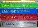 DSM چیست؟